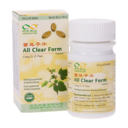 All clear form/Cang er zi pian